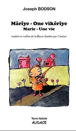 Mariye-Marie